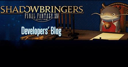 Developer's Blog: Il Fat Cat e il Paissa